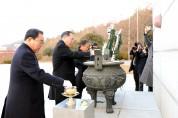 김준성 영광군수 2020 경자년 새해, 현충탑 참배