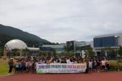 영광군지역아동센터연합회 캠프 다녀오다.