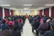홍농읍 2020년 노인사회활동지원사업 발대식 개최