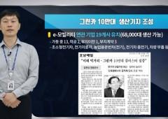 영광군, 민선 7기 군수 공약 우수사례 경진대회 우수상 수상