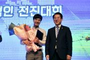 영광군 정윤수씨,  청년농부 미디어 크리에이터 경연대회 대상 수상