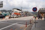 """터미널 앞 도로 """"이제 불법 유턴 못한다"""""""