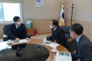 김준성 영광군수, 국고 건의 관련 익산청 방문