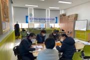 영광군, 전라남도 마을공동체 공모사업 31개소 선정