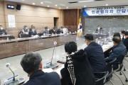 영광군, '공공주도 해상풍력 민관협의회' 본격 가동