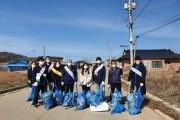 법성면, 청결 캠페인 및 환경정화활동 실시