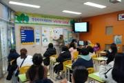 영광외국어체험센터, 겨울 영어캠프 운영