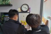 영광소방서, 소방시설(수신반) 오작동 대응 안내판 보급