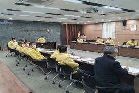 영광군, 「제2차 영광군 기후변화적응대책 세부시행계획수립 용역」 중간보고회 개최