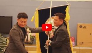[어바웃TV] 지역 청년의 대표, 영광군 공공회 이취임식 가져