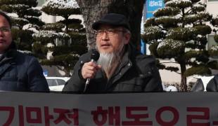 [어바웃TV] 영광핵발전소안정성확보를 위한공동행동기자회견