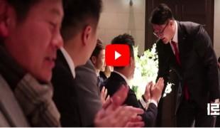 [어바웃TV] 전남 JC회장에 신인철 회장 취임, 신으로 이어 대 잇는 JC가문