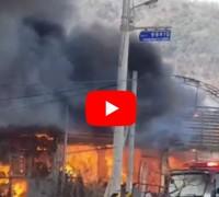 법성면 지장리 화재 영상