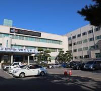 2021 영광 e-모빌리티 대학생 SNS 서포터즈 모집