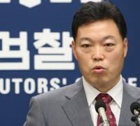 """조국 장관 후임에 """"영광출신 김오수 법무차관 내정"""""""