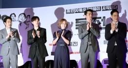 영광에서 촬영한 영화 '독전' 5월말 개봉한다.