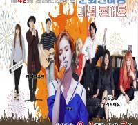 2018년 9월중 공연ㆍ영화상영 계획