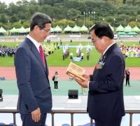 김학용 국회의원, 전남 영광군의 명예군민 선정