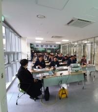 영광 테마식물원 조성 추진상황 현장 간담회 개최