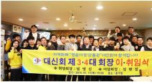 청년 상인들의 '지역사랑'