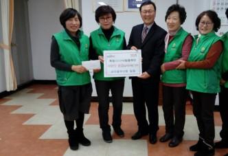 홍농읍 새마을부녀회 불우이웃돕기 성금 기탁