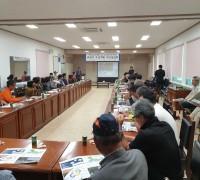 영광군, 백수 해안 노을관광지 지정 및 조성계획  수립에 따른 주민설명회 개최
