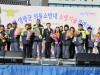 영광소방서, 제7회 영광군 의용소방대 소방기술경연대회 개최