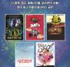 2018년 11월중 공연ㆍ영화상영 계획