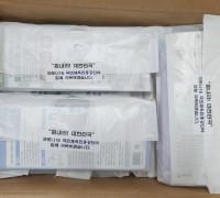에콜리안 영광골프장 대마면에 마스크 기부