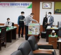 영광축협하나로마트 새단장 기념 경품행사