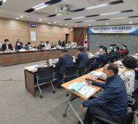 영광군, '한빛원전 1․2호기 폐로대책 수립' 용역설명회 개최