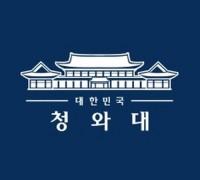 한빛원전 청와대 국민청원 잇따라