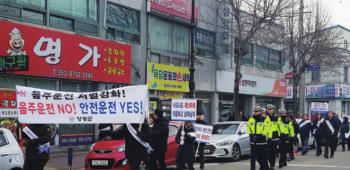 '무용지물' 스쿨존, 어른들 이기심에 '아동들은 무단횡단'
