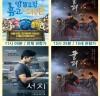 영광예술의전당 9월 공연·영화 소식