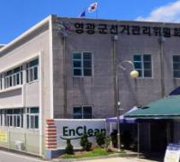 3월9일, 제21대 국회의원선거 후보자등록 안내 설명회 개최