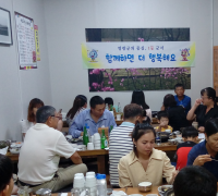 군서면 다문화 가정 간담회 개최