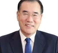 이개호 의원, 21대 국회 전반기 농림축산식품해양수산위원회 위원장으로 선출