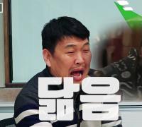 어바웃영광 TV, 김스터치 제6화 '청소년상담센터 국형진' 편