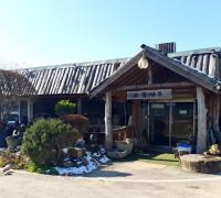 맛과 멋이 있는 공간 어바웃가이드 영광맛집 '고목나무'