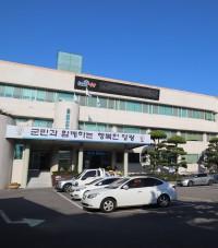 영광군 정보화마을 추석맞이 인터넷 특판 행사 개최