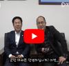 [어바웃TV] 김스터치 1화 '임영민의원 편'
