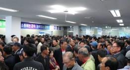2018 영광군 군수 선거 김준성 예비후보자 개소식에 수많은 인파 몰려