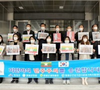 영광군, '미얀마 군부 쿠데타 규탄 결의대회' 개최