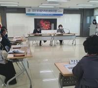불갑면, 지역사회보장협의체 정기회의 개최